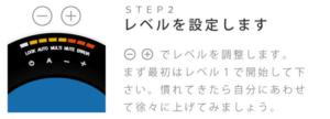 2psクリスタル 使い方ステップ2