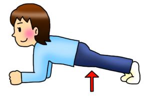体幹トレーニング エルボートゥのイラスト