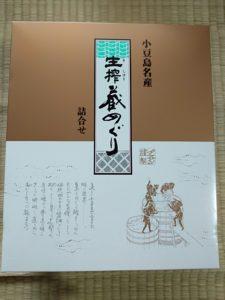 小豆島生搾醤油 箱