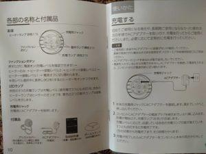 ドクターエア3Dコンディショニングボールスマート6