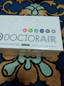 ドクターエア3Dコンディショニングボールスマート1