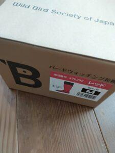 日本野鳥の会長靴サイズM
