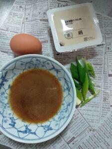 牛丼豆腐1