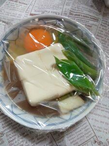 牛丼豆腐3