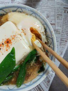 牛丼豆腐10